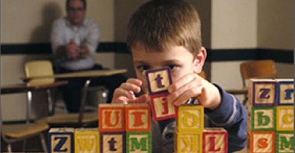 Inclusão Escolar de Crianças Atípicas